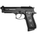 Пистолет пневматический BORNER KMB15 купить оптом и в розницу