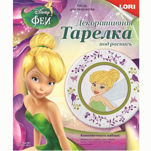 Набор ДТ Тарелка из гипса Disney Фея Динь Динь Ртд-001 Lori купить оптом и в розницу