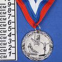 Медаль ″ Спортивная гимнастика ″- 2 место (4,5см) купить оптом и в розницу