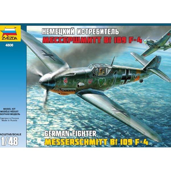 Сб.модель 4806 Самолет Мессер BF-109F4 купить оптом и в розницу