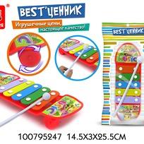 """Металлофон 100795247 BEST""""ценник купить оптом и в розницу"""