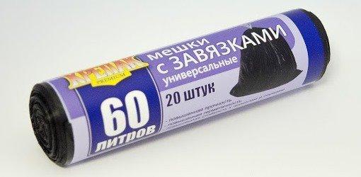 пак. д/мус.в рулоне с завязками 60л/20шт. (крепак) купить оптом и в розницу
