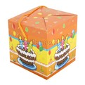 Коробка подарочная 7150B (16*16*16см) купить оптом и в розницу