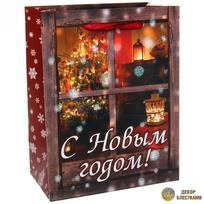 Пакет подарочный 14х18 см вертикальный ″С новым годом!″, Праздничные окна купить оптом и в розницу