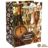 Пакет подарочный 14х18 см вертикальный ″Волшебных встреч в Новом году″, Вкус праздника купить оптом и в розницу