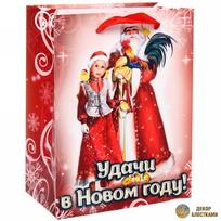 Пакет подарочный 14х18 см вертикальный ″Удачи в Новом году!″, Дед Мороз и внучка купить оптом и в розницу