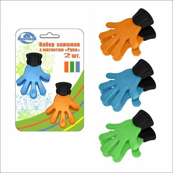 Зажим с магнитом ″Рука″ 6,7*5,3 см, 2 цвета купить оптом и в розницу
