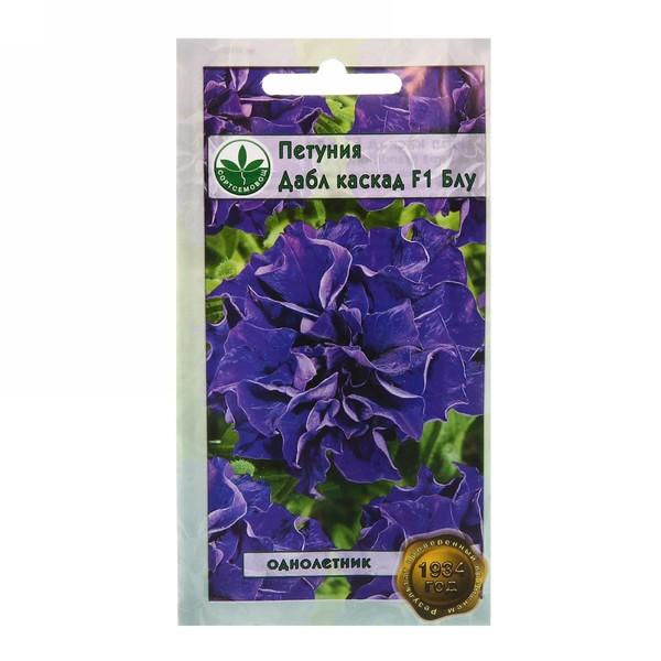 Семена Петуния F1 Дубль Каскад Блу (фиолетовая ) 5шт 244889 купить оптом и в розницу