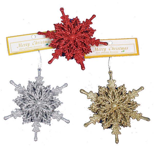 Ёлочная игрушка подвеска 12см ″Снежинка с цветочком объемным блестящая″ купить оптом и в розницу