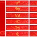 ПЦ-2601-1613 полотенце 50х90 махр г/к Знаки зодиака цв.448 купить оптом и в розницу
