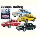 Модель ГАЗ-31105 асс. в бл. 1181 1:60 купить оптом и в розницу