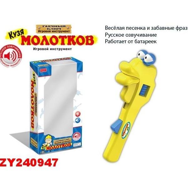 Игрушка на бат. 0652A-ZYA Гаечный ключ в кор. купить оптом и в розницу