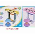 Пианино 386BB со стульчиком в кор. купить оптом и в розницу