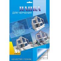 Папка д/черчения 10 л. А4 Архитектура С0111-15 купить оптом и в розницу