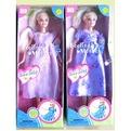 Кукла 6001 в кор. Defa Lusy беременная купить оптом и в розницу