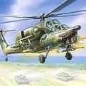 Сб.модель 7246 Вертолет Ми-28 купить оптом и в розницу