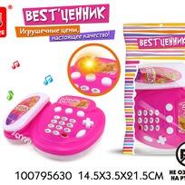 """Телефон 100795630 BEST""""ценник купить оптом и в розницу"""
