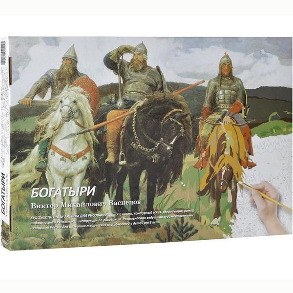 Набор ДТ Картина по номерам Богатыри МК102-01 купить оптом и в розницу