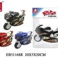 """Мотоцикл инерц. 00648449/51168EBR в пак BEST""""ценник купить оптом и в розницу"""