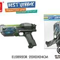 Пистолет 2010-1А на бат. BESTценник купить оптом и в розницу