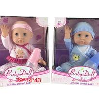 Пупс 1705EYL Baby Doll в кор. купить оптом и в розницу