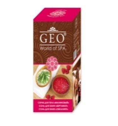 Geo П.Н. №333 Малина (скраб д/т+соль д/в) 2618 купить оптом и в розницу
