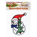 Наклейка на стекло 13*8см,″Снеговик с елочкой″ ВА047 купить оптом и в розницу