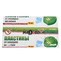 Пластины от комаров 10шт без запаха NADZOR купить оптом и в розницу
