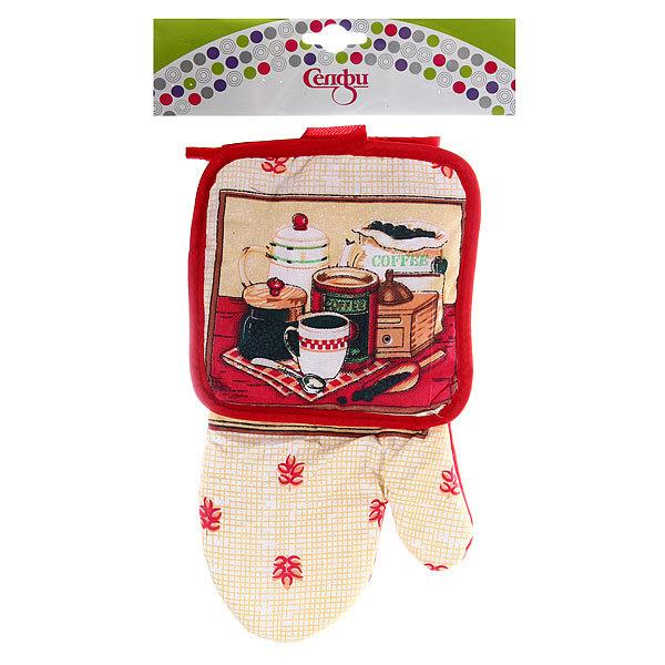 Набор кухонного текстиля 2 предмета (прихватка и варежка) Селфи купить оптом и в розницу