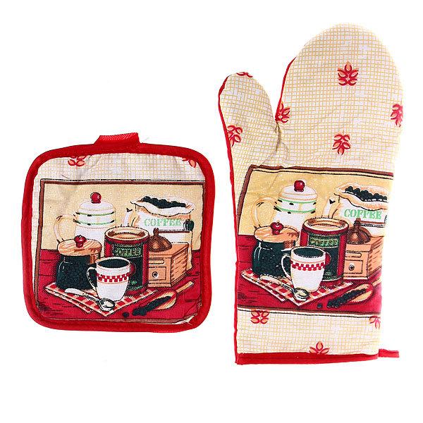 Набор кухонного текстиля 2 предмета (прихватка и варежка) 8020 Селфи купить оптом и в розницу