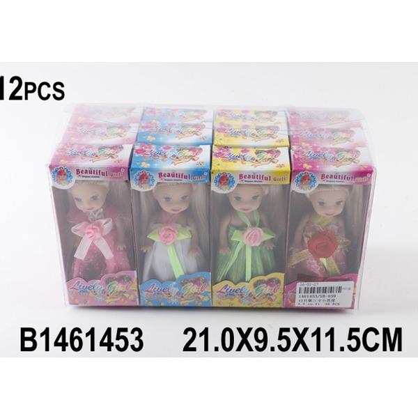 Кукла 059-SB купить оптом и в розницу