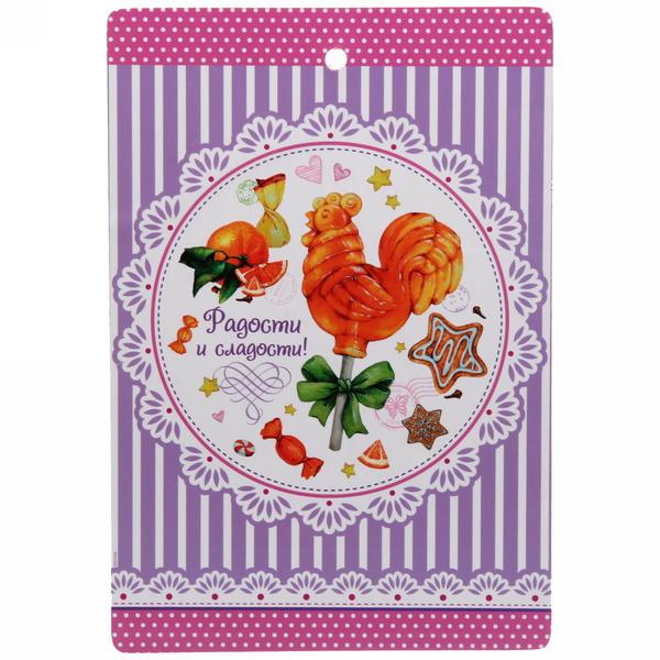 Доска разделочная 20*29,5*0,6см ″Радости и сладости!″, Сладкий петушок купить оптом и в розницу
