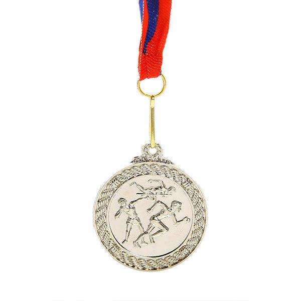 Медаль ″ Легкая атлетика ″- 2 место (4,5см) купить оптом и в розницу