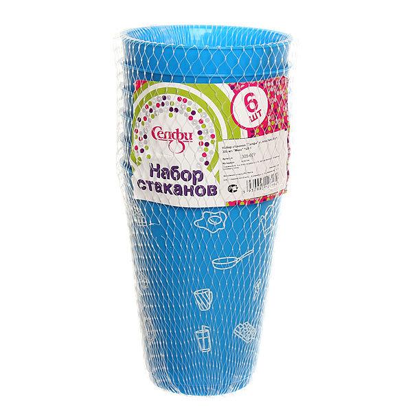 Набор стаканов пластиковых 6шт 300 мл ″Микс″ Селфи купить оптом и в розницу