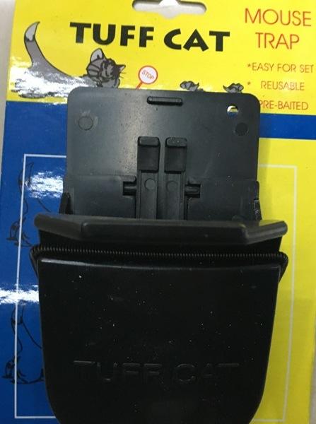 Мышеловка пластиковая 13х7см купить оптом и в розницу