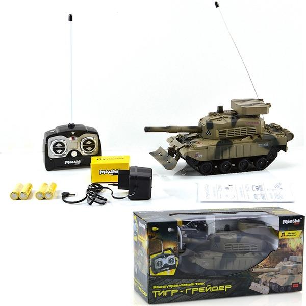 Танк р/у 1207-017MAR Танковый бой.Тигр-грейдер Mioshi в кор. купить оптом и в розницу