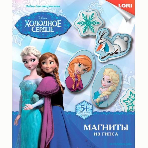 Набор ДТ Магниты из гипса Disney Храброе сердце Мд-010 Lori купить оптом и в розницу