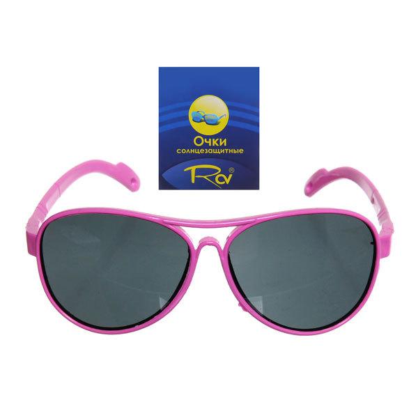 Очки солнцезащитные детские, форма овальная ″Пилот″, однотонные, тонкие дужки, цвет микс купить оптом и в розницу