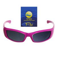 Очки солнцезащитные детские, форма прямоугольная ″Солнышко″, однотонные, глянцевые, микс 6 цветов купить оптом и в розницу