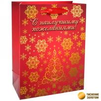 Пакет 18х23 см премиум с золотом ″С наилучшими пожеланиями″, Торжество, вертикальный купить оптом и в розницу