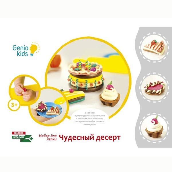 Набор ДТ Тесто для лепки Чудесный десерт TA1037 /Genio Kids купить оптом и в розницу