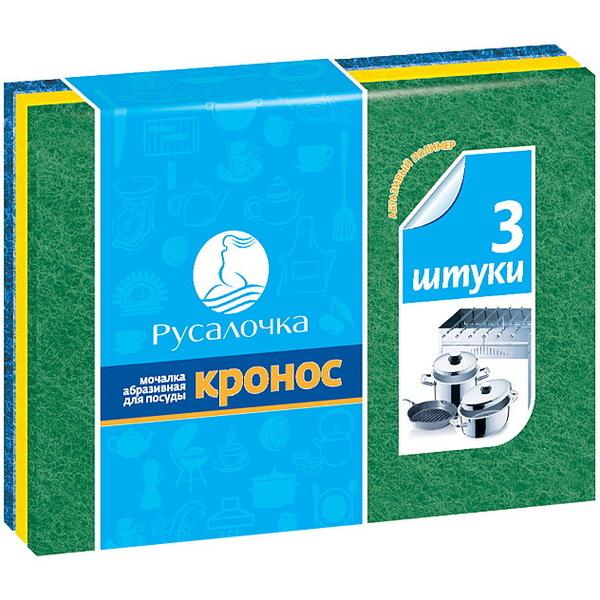 Салфетка для мытья посуды абразивная 3 шт кронос Русалочка купить оптом и в розницу