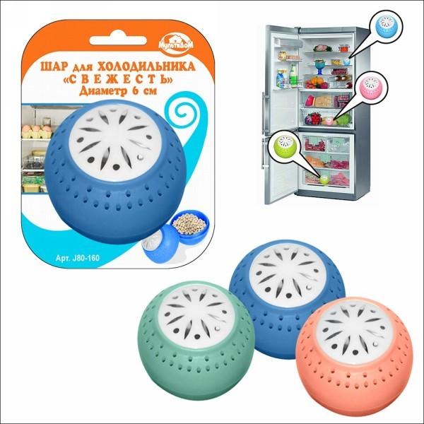 Шар для холодильника ″Свежесть″ d 6 см, J80-160 купить оптом и в розницу