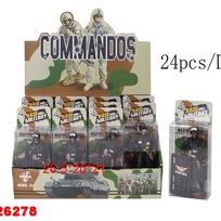 Набор Армия 876JL в кор. купить оптом и в розницу