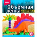 Набор ДТ Лепка объемная.Динозавры Стегозавр Ол-015 Lori купить оптом и в розницу