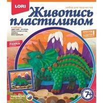 Набор ДТ Живопись пластилином Трицератопс Пк-014 Lori купить оптом и в розницу