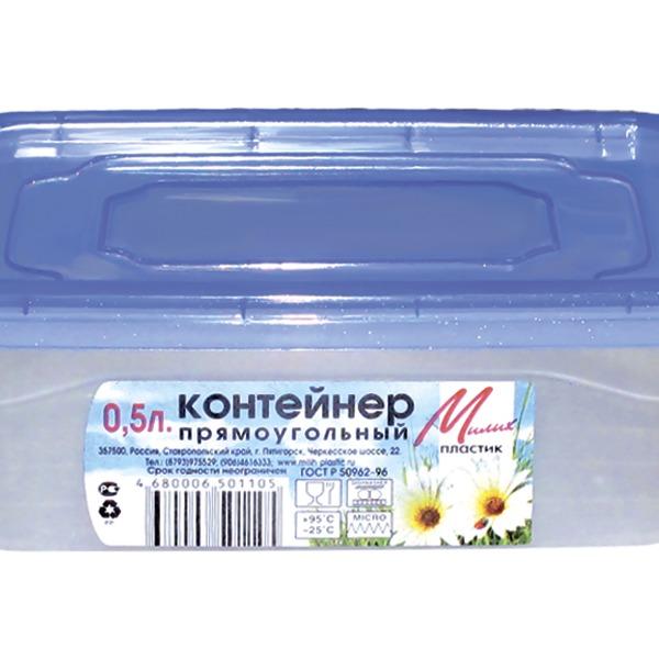 Контейнер прямоугольный для пищ.продуктов 0,5л 1/40 купить оптом и в розницу