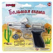 Пистолет 1107-005MAR с пистонами на карт. купить оптом и в розницу