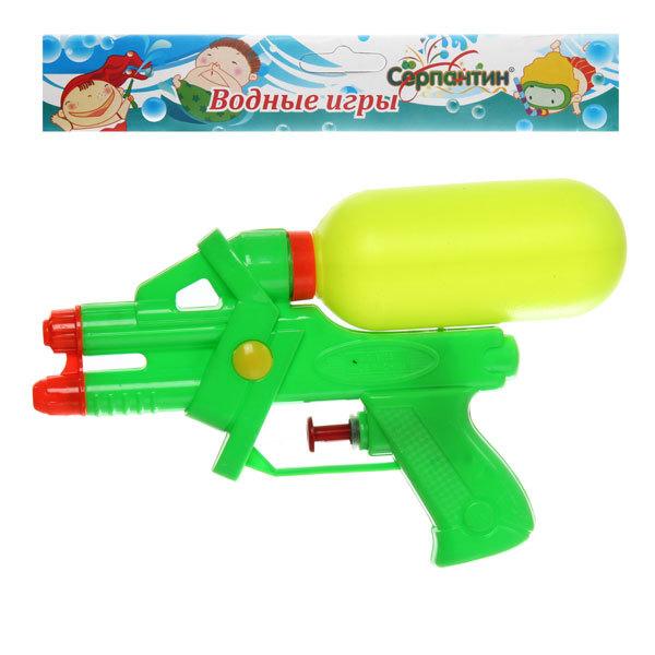 Водяной пистолет 17см Серпантин 803 купить оптом и в розницу