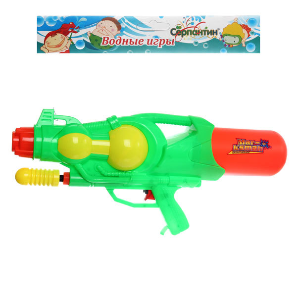 Водный пистолет 54см Серпантин 2823-3 купить оптом и в розницу